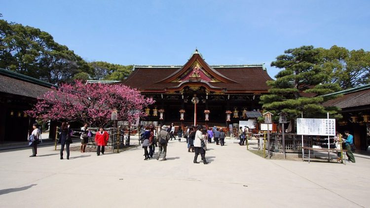 Kitano Tenmangu Shrine via Japan Guide