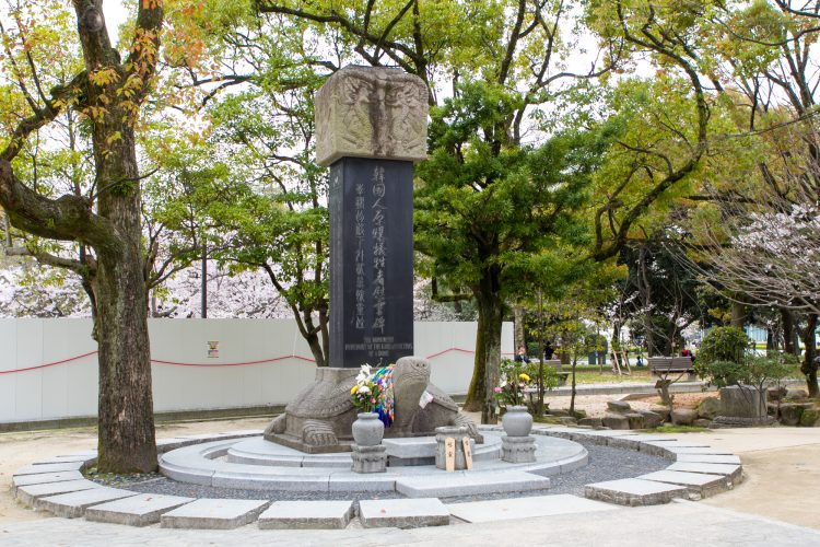 Monument in Memory of the Korean Victims of the A-Bomb via Wiki Media