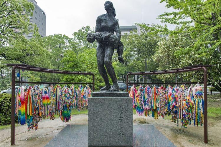 Monument of the A-Bombed Teachers and Students of National Elementary Schools via Flickr