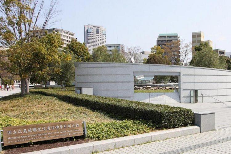 Peace Memorial Hall for the Atomic Bomb Victims via Hiroshima Navi