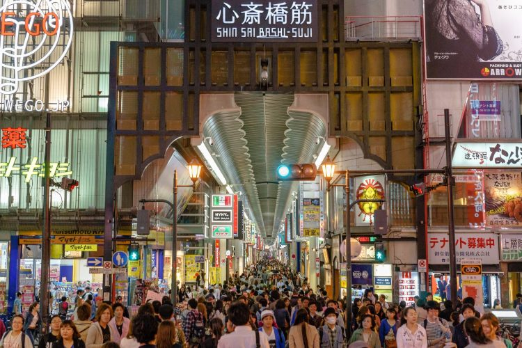 Shinsaibashi Osaka via The Culture Trips