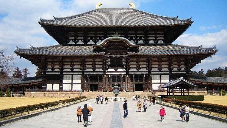 Todaiji Temple via Japan Guide