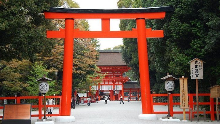 kuilShimokamo ShrinedanKamigamo Shrine